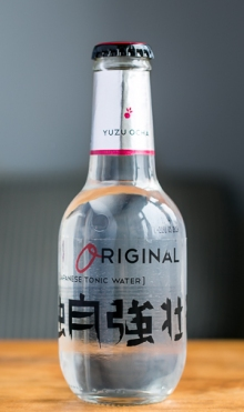 Original Yuzu Ocha Tonic. Photo by Michael Sperling.
