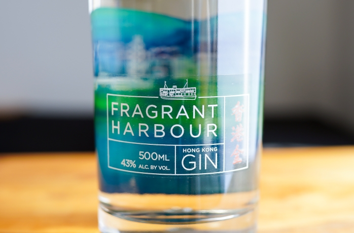 Fragrant Harbour Gin. Photo by Michael Sperling.